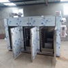 flower tea green leaves freeze dry machine drying machine for fruits and vegetables from factory