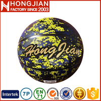 HB038 2016 brand hot sale rubber basketball