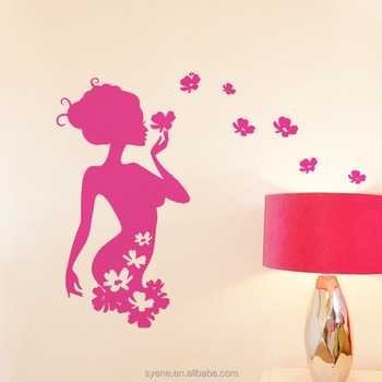 Beau DIY Removable Wall Stickers Wall Decal Living Room TV/Sofa Background  Coconut Dream Angels Flower