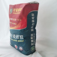 Cement Based quick drying Tile Adhesive