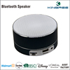 Made in China portable colorful handsfree bluetooth wifi speaker for mobile phone