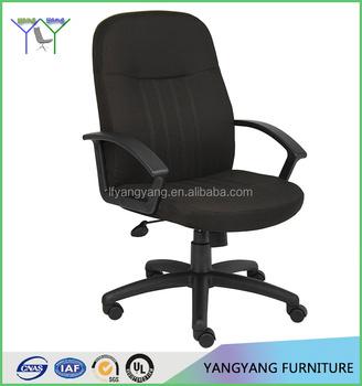 Executive Task Modern Fabric Quality Armrest Office Chair Computer Chair