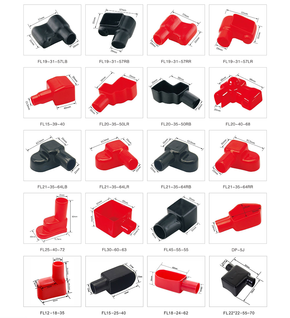FL19-40-60 pvc battery terminal  insulating covers