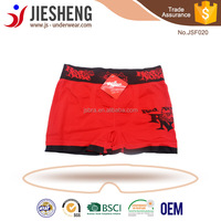 Seamless sexy men boxers comfortable shorts sexy men underwear