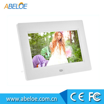 7 Inch 8 Inch Digital Sixy Photo Picture Photo Frame Free Download