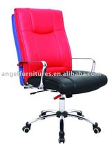 Multifunctional Office Chair Bed AL-2049
