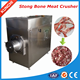 Commercial animal bone meat shredder for sale with great performance