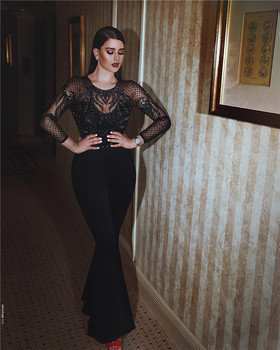 2018 Stylish Black Women Evening Gowns Long Sleeves Lace Fitted Mermaid Prom Dress Ladies Party Dresses