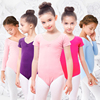 High-quality Girls Short Sleeve Ballet Leotard Kids Ballet Dance Leotard for Adults
