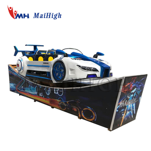 China amusement rides indoor carnival rides game machine children amusement flying car rally car track electric car