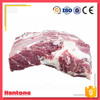 Boneless Fresh Frozen Pork Meat