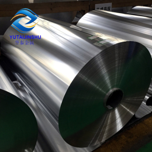 Wholesale Aluminum Coil 7075 6061 3003 5052 1100