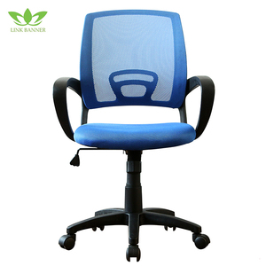 Modern plastic mould LK-8813-2 Low Back Mesh Office Chair