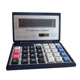 China Supplier Customized Made Corporate Gift 14 digit Solar Energy Calculator