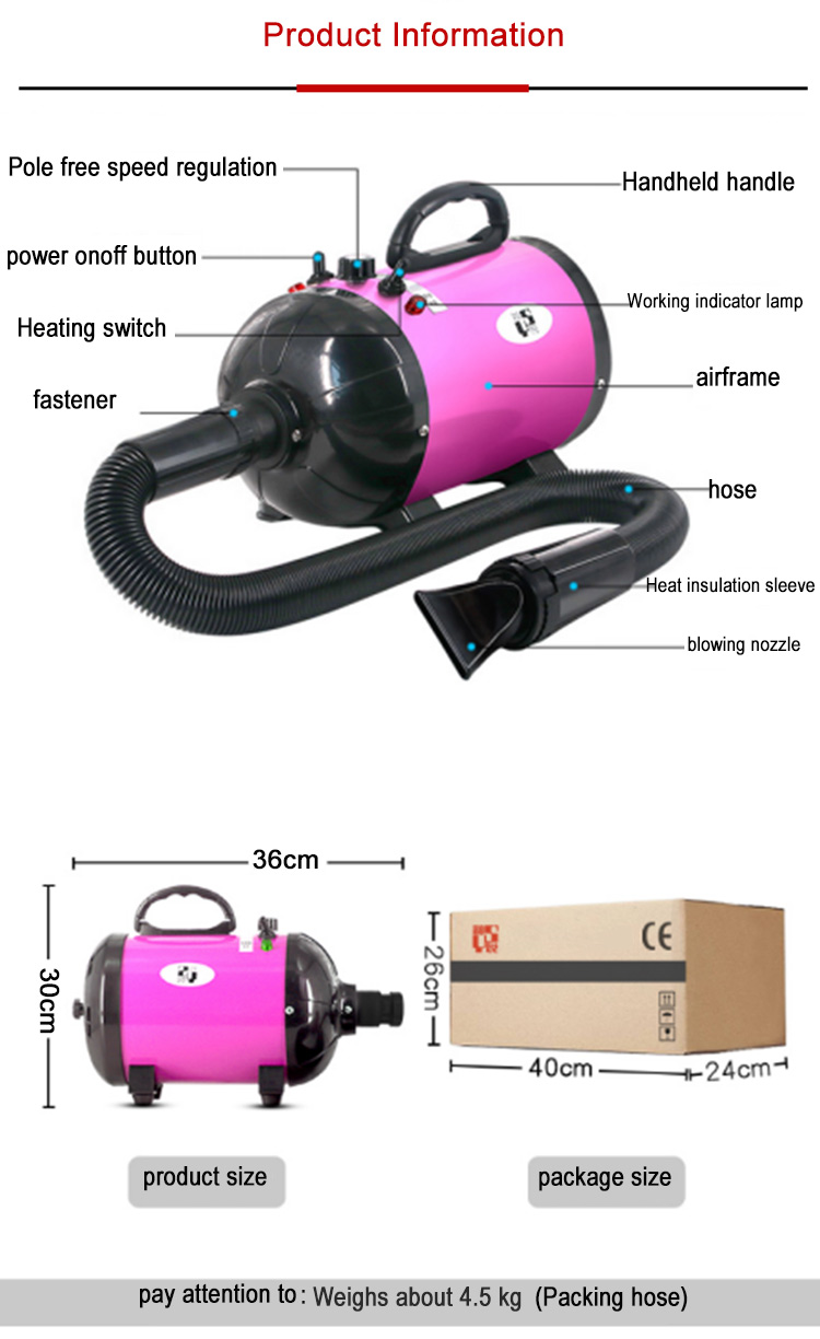 High Power Single Motor Mute Large Dog Dryer Pet Hair Dryer