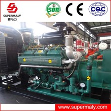 CE approved Cummins (engine) gas electric generator
