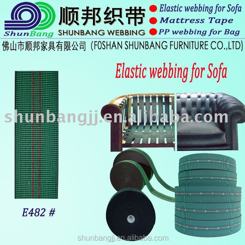 Good quality sofa webbing for furniture sofa with fair price supplier (E482#)