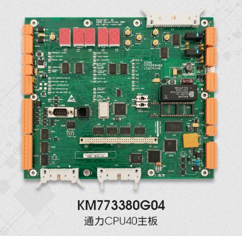 Kone Elevator Board Cpu40 Km773380g04 Lcecpu40 Original 100% Original Accessories & Parts