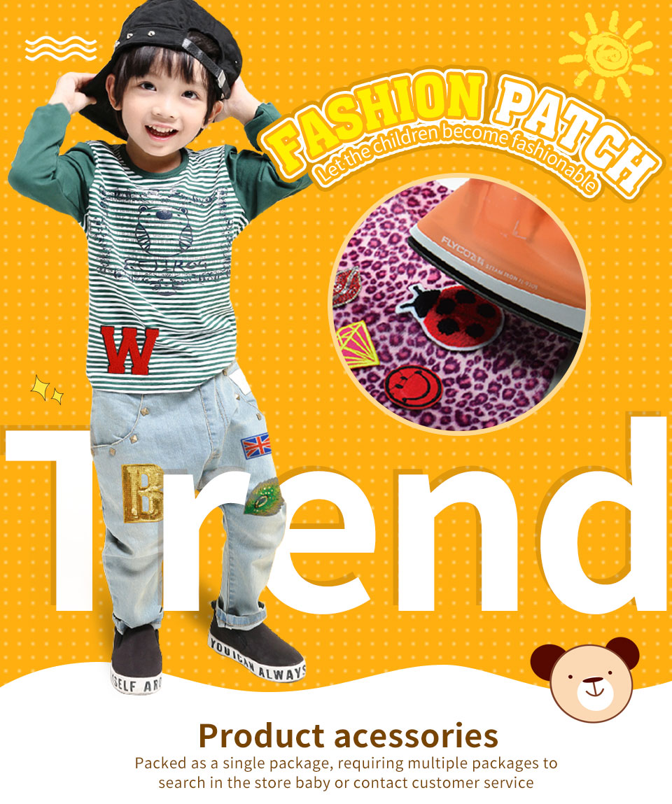 kids Diy custom sequins embroidery patches set