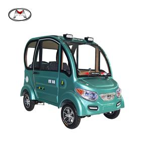 Cheap Four Wheel Mini Electric Car made in China