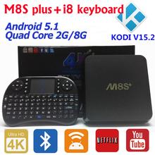 Original M8S Plus Android 5.1 TV Box M8S+ Amlogic S812 Quad Core 2G/8G Kodi Pre-install 4K H.265 2.4G&5G WiFi Air Mouse Keyboard