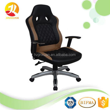 JX 1023 Gaming Chairs With Speakers Pu Leather Chair Aluminum Group Chai  Manager Swivel Chair