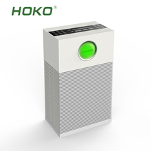 HOKO Air Purifier Active Carbon Filter Dust Active Ozone Generator Sterilizer