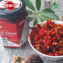 OEM Produce Black Bean Hot SAUCE without Preservative & Without Additive
