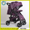 China wholesale electric baby stroller