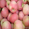 Chinese Jiguan Apple