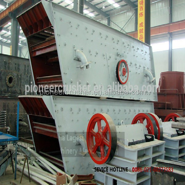 china Pioneer building materials vibrating screen wigh good performance