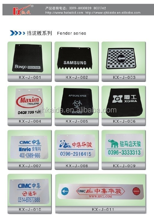 factory customized rubber mud flap for trailer