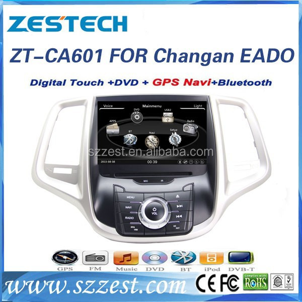 ZESTECH Factory OEM 2015 DVD digital player DDR256 car dvd for Changan Eado