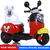 2016 china electric motorcycle with 3 wheels in cheap price on sale