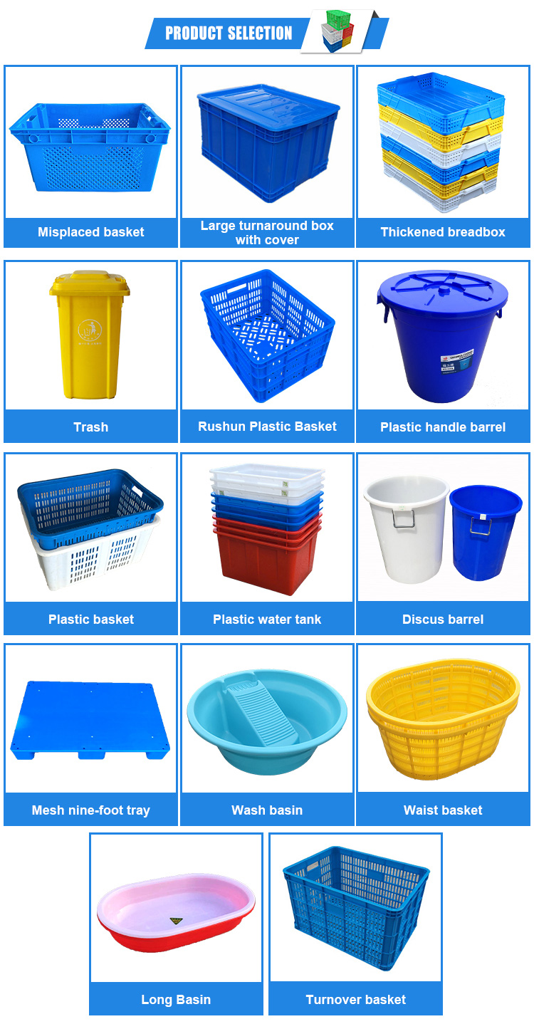 Factory wholesale With metal handle 100 liter 100L custom small large beach plastic bucket with lid