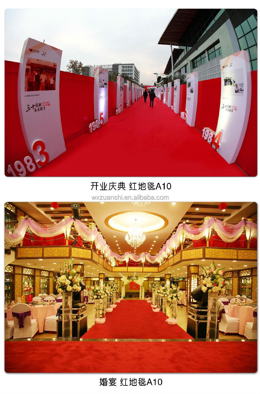 A10, tappeto rosso scale, tappeto rosso per scale, di lusso scala ...