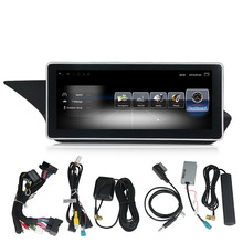 MEKEDE 4G lte Android 7.1 Car <span class=keywords><strong>DVD</strong></span> multimedia player per Benz Classe E W212 E200 E230 2009-2015 GPS di navigazione 3G di RAM 32G ROM