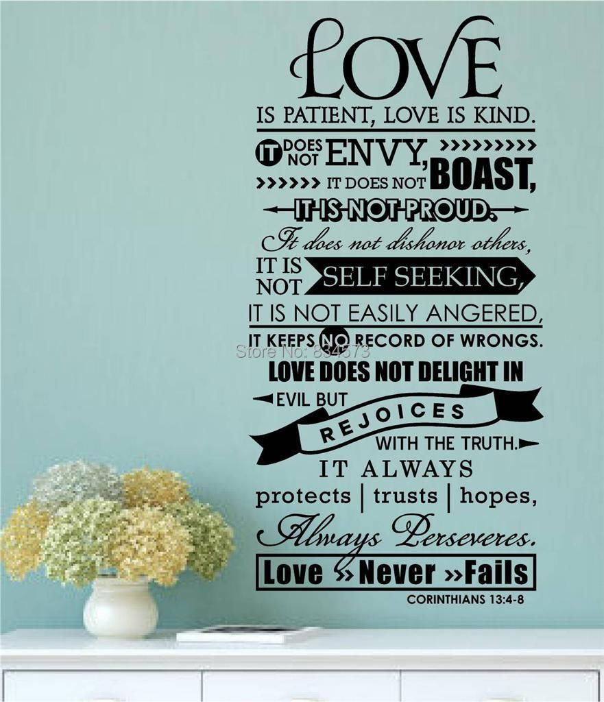 Love Is Patient Love Is Kind Quote: Bible Verse Love Is Patient Kind Quote Wall Art Sticker