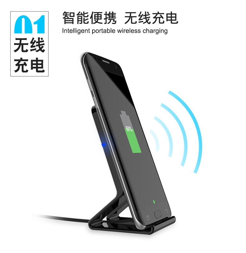Wireless Charging Stand 2017 Newest Hot Selling Standing Wireless Charger