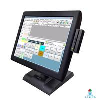 Best price of all in one touch screen pos system