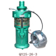 Irrigation Oil Water Filled Water Submersible Pump List