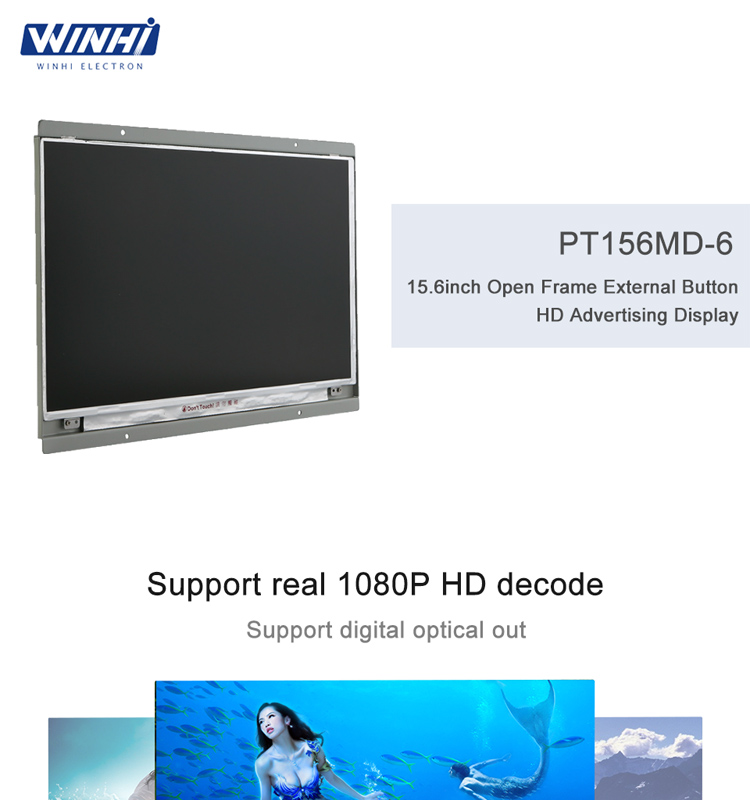 15.6 inch H.264 1080P Acryl Vertical LCD Panel Open Frame TV Screen Bluetooth Knob Control HD LED Display Advertising Player