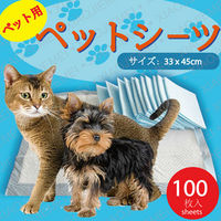 Japan Pet Product for dog - Pet plastic sheet for urine