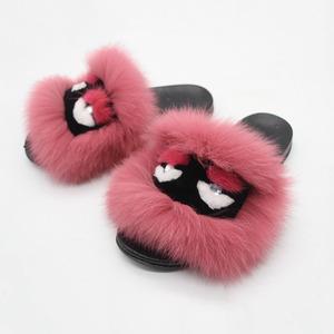 7495688be51ea Monster Slippers