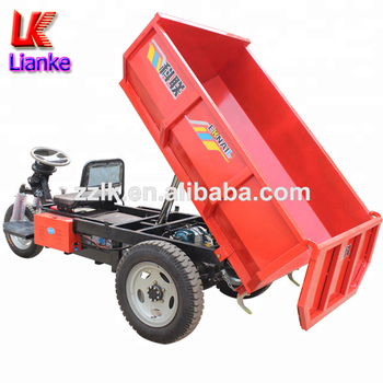 Lk270 Three Wheel Mini Truck Battery Operated Dumper Price 3 Scooter Car