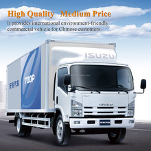 2017 New ISUZU 700P Cargo Van Truck 4HK1 truck for sale
