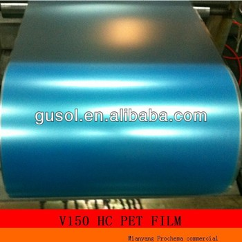 Global Hardcoated Polyester Film Market Research Report ...
