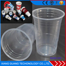 China Manufacturer Wholesale custom cheap disposable plastic jelly cup with lid