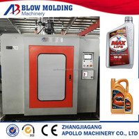 plastic bottle manufacturing machine extrusion blow molding machine
