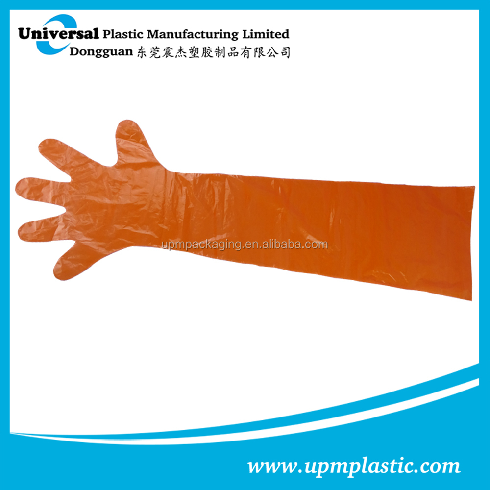 Disposable household shoulder length clear gloves